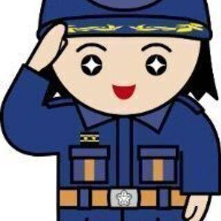名古屋市昭和区内の消防団員募集 ! - メンバー募集