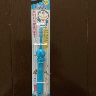 ドラえもん歯ブラシ1.5歳以上