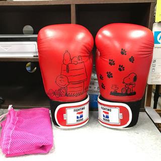 【趣味に‼️】ボクシング グローブ ファイティングロード 赤 レ...