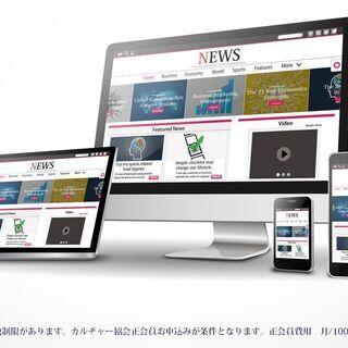 本格ホームページ10000円で作ります。 大赤字 100組限定で...