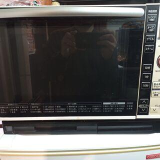2013年製 日立加熱水蒸気オーブンレンジ MRO-LS7