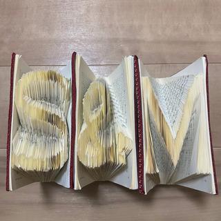 ブックアート S&M