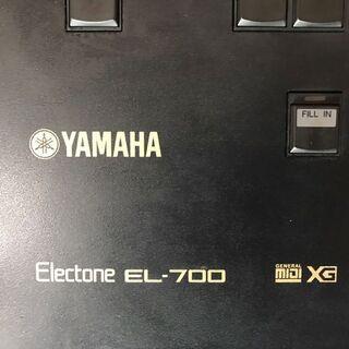 ヤマハ エレクトーン EL-700 譲ります