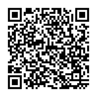 【女性限定】ブライトニング脱毛Sパーツ − 茨城県