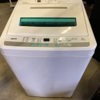 洗濯機 5.0kg