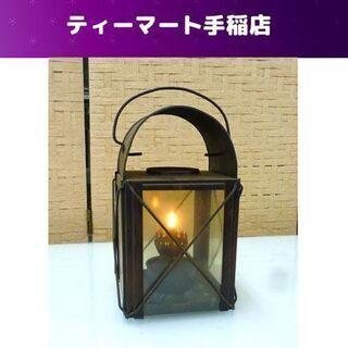 レトロ オイルランタン ランプ 灯油 4面 ガラス インテリア ...