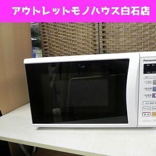 Panasonic 電子レンジ 2013年製 NE-EH225 ...
