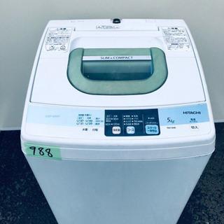 ②988番 HITACHI✨日立全自動電気洗濯機✨NW-5MR‼️
