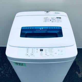 ②992番 Haier✨全自動電気洗濯機✨JW-K42H‼️