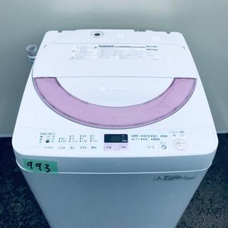 ②993番 SHARP✨全自動電気洗濯機✨ES-GE60N-P‼️