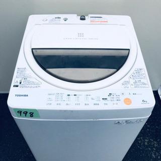 ②998番 TOSHIBA✨東芝電気洗濯機✨AW-60GL‼️