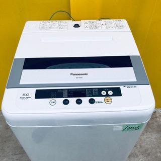 ①1006番 Panasonic✨全自動電気洗濯機✨NA-F50...