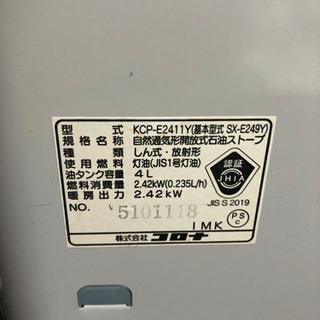 石油ストーブ − 福岡県