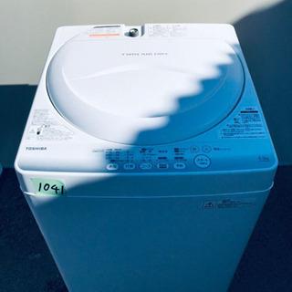 ②1041番 TOSHIBA✨東芝電気洗濯機✨AW-42SM‼️
