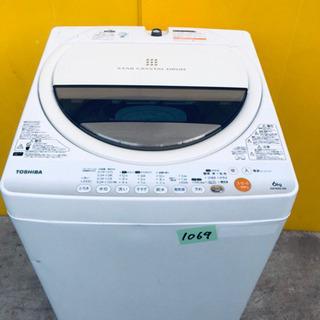 ②1069番 TOSHIBA✨東芝電気洗濯機✨AW-60GL‼️
