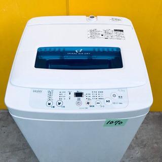 ②✨高年式✨1070番 Haier✨全自動電気洗濯機✨JW-K4...