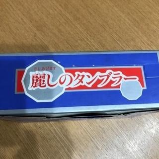 210、麗しのタンブラー3本セット − 岡山県