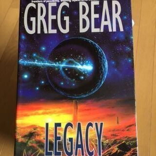 小説(洋書)㉒Legacy by Greg Bear