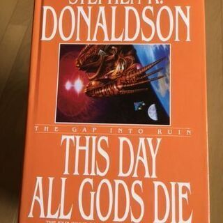 小説(洋書)㉔This Day All Gods Die by ...
