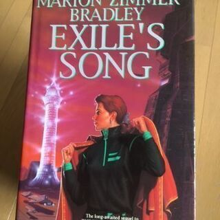 小説(洋書)㉖ Exile's Song by Marion Z...