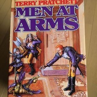 小説(洋書)㉗ Men At Arms by Terry Pra...
