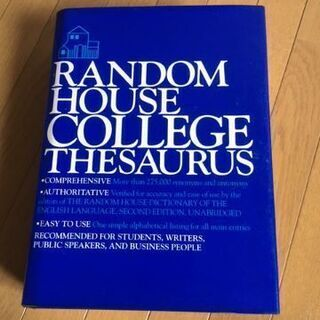 (辞典)Random House College Thesaurus