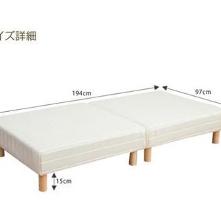 シングルベッド 足つきマットレス 分かれるタイプ