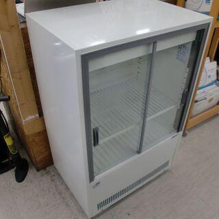 【クリーニング済】サンデン105L冷蔵ショーケース「VRS-35XE」