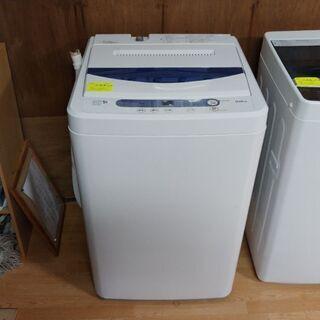 只今商談中になりました。洗濯機 5キロ 2014年式