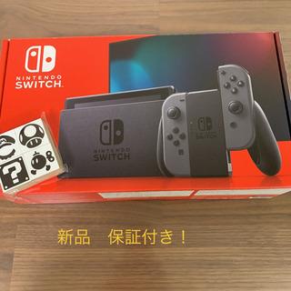 【新品・未開封】Nintendo Switch 新型