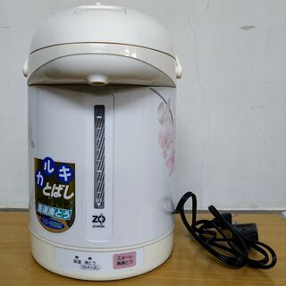 電気ポット ZOJIRUSHI 2.2L (未使用品)