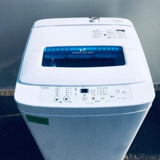 ①✨高年式✨1333番 Haier✨全自動電気洗濯機✨JW-K4...