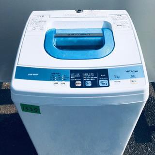 ①1335番 HITACHI✨日立全自動電気洗濯機✨NW-5MR‼️