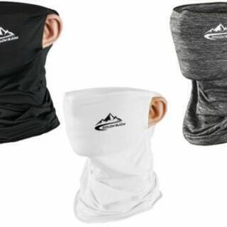 フェイスマスク UV対策 スポーツ、アウトドアなどに