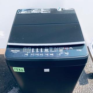 ①✨高年式✨1336番 Hisense✨全自動電気洗濯機✨HW-...