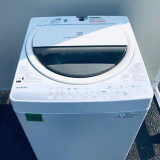 ①1337番 TOSHIBA✨東芝電気洗濯機✨AW-60GM‼️