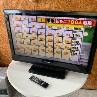 D2410 東芝 液晶テレビ 32インチ 2011年