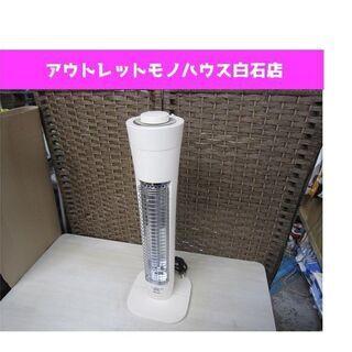 アラジン 遠赤外線グラファイトヒーター AEH-G400N ホワ...