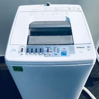 ①‼️大容量‼️1338番 HITACHI✨日立全自動電気洗濯機...
