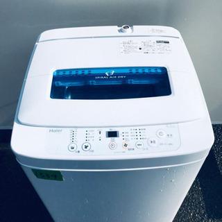 ①✨高年式✨1339番 Haier✨全自動電気洗濯機✨JW-K4...