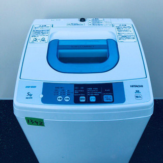 ①✨高年式✨1342番 HITACHI✨日立全自動電気洗濯機✨N...