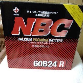 新品自動車バッテリー 60B24(L R)