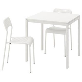 【ネット決済】IKEA MELLTORP メルトルプ / ADD...