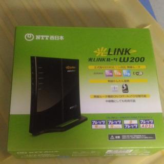 【新品】光LINKルータW200