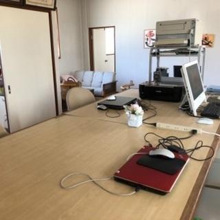 シェアオフィス レンタルオフィス 2万円~