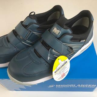 【安全靴】スニーカータイプ 23.0EEE