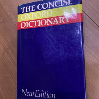 OXFORD英英辞典