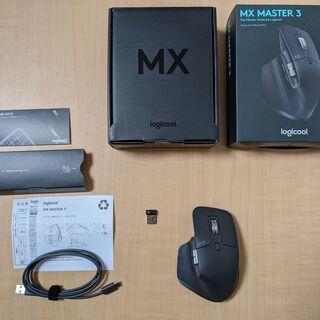 【使用小,美品】LogicoolワイヤレスマウスMX Master 3