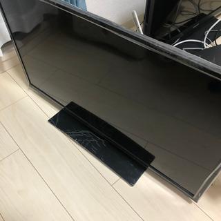 テレビ 極美品 32型