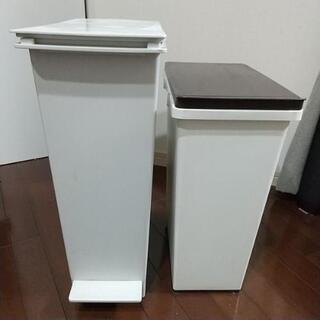 無印良品等のゴミ箱